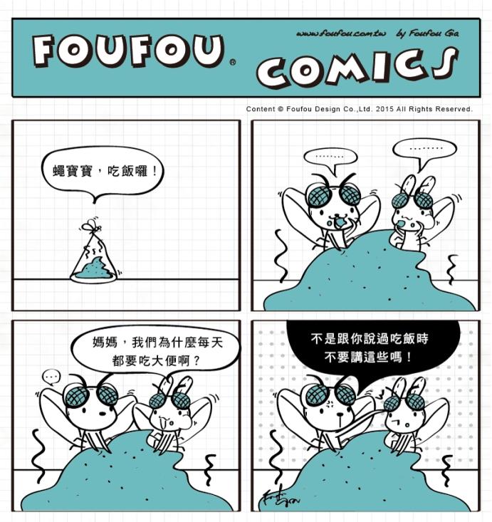 comic-fly