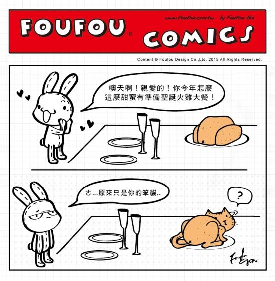 comic-trukey