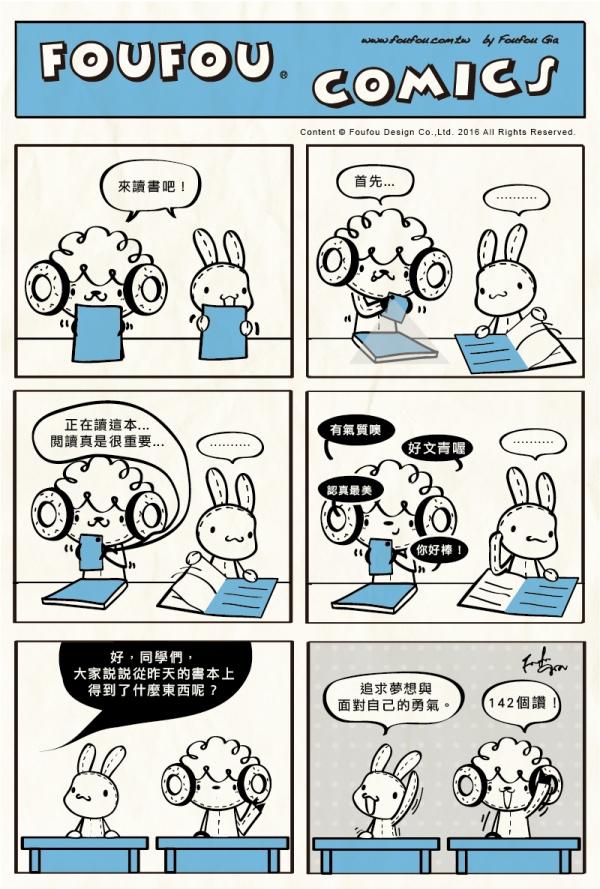 comic-homework